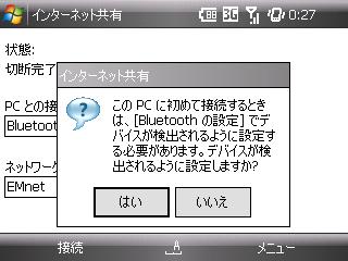 20080403002739