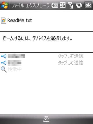 20080408092846