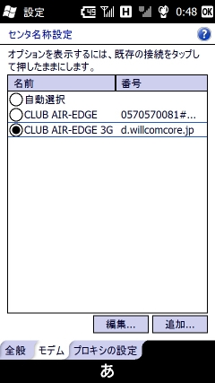 20100407004841