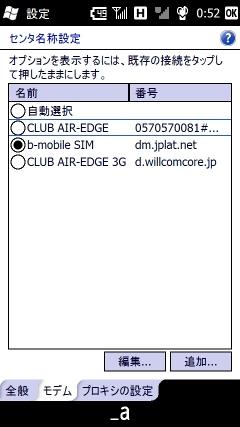 20100407005220