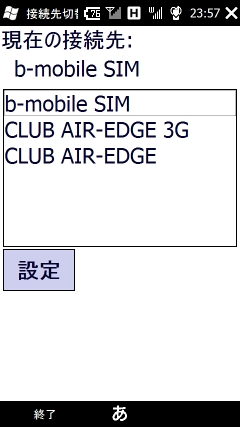 20100411235758