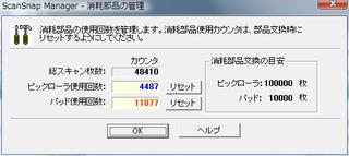 20131110_202926