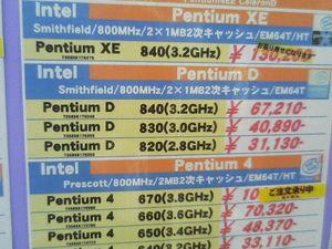 ts320004.JPG