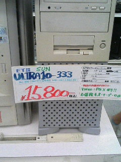 20050828