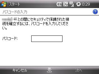20080403002923
