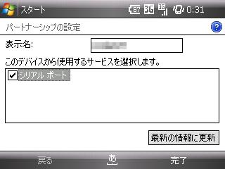 20080403003106