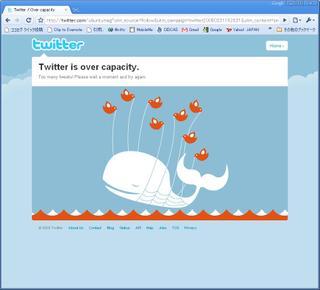 Twitter_over_capacity