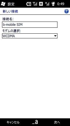 20100407004942