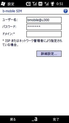 20100407005134