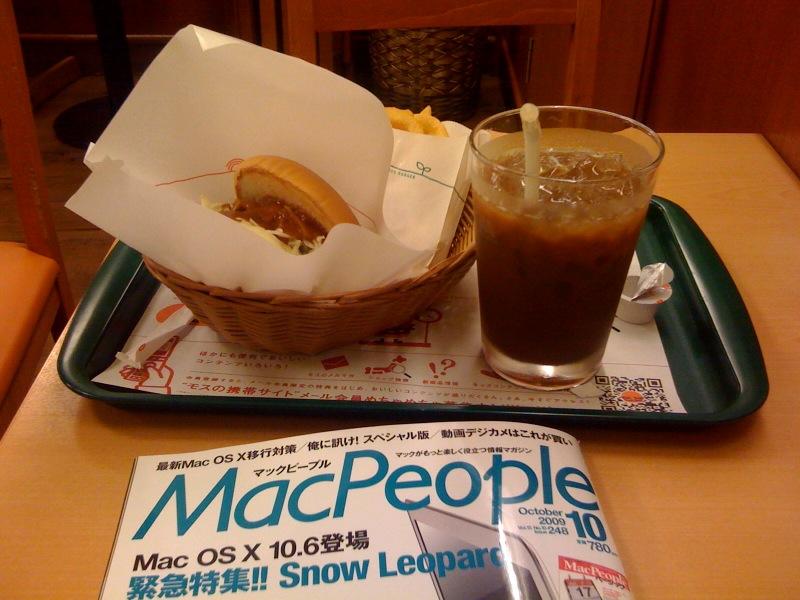 今日の昼ご飯w