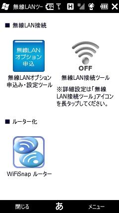 20100201094110